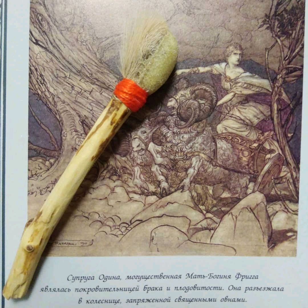 Shamanic rattle, Ritual attributes, Moscow,  Фото №1