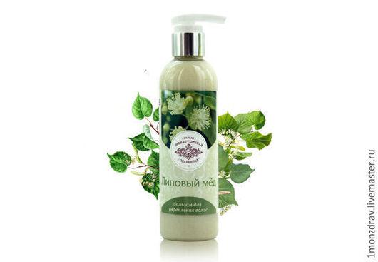 натуральный бальзам для волос `Липовый мёд` с экстрактами липы, меда и протеинами шелка для ухода, защиты. укрепления и восстановления волос.