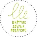 kindgiftbox - Ярмарка Мастеров - ручная работа, handmade