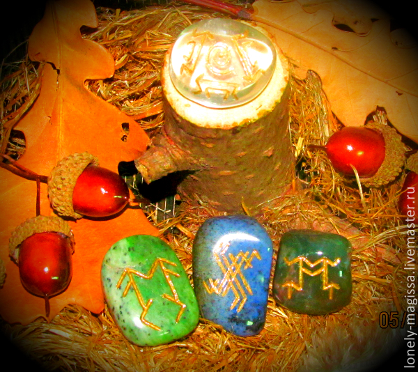 Stones-helpers from the 'Know', runescript, Amulet, Sochi,  Фото №1