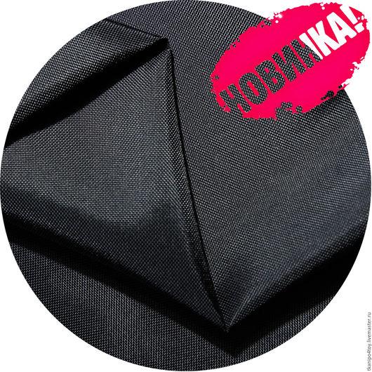 Шитье ручной работы. Ярмарка Мастеров - ручная работа. Купить Плащевая ткань IT-325/black. Handmade. Купить ткани