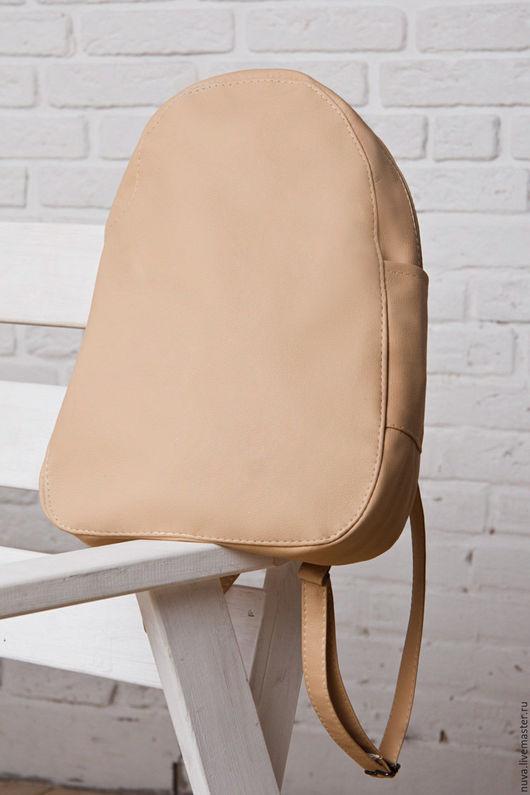Рюкзаки ручной работы. Ярмарка Мастеров - ручная работа. Купить Бежевый матовый рюкзак. Handmade. Бежевый, рюкзак, монорюкзак