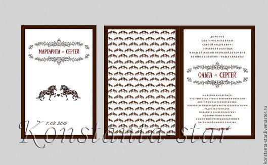 Свадебные аксессуары ручной работы. Ярмарка Мастеров - ручная работа. Купить Приглашение на свадьбу с лошадками. Handmade. Коричневый, лошадки на свадьбе