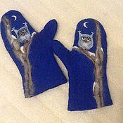 Аксессуары handmade. Livemaster - original item Mittens felted Owls. Handmade.