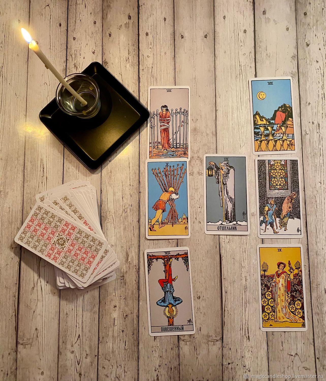 "Расклад ""Вернется ли он/она?"", Карты Таро, Москва,  Фото №1"