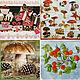 «Вкусные подарочки» 348 «Грибочки» 347 «Белый гриб» 346 «Абрикосовая ветвь» 345