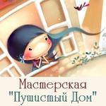 """""""Пушистый дом"""" - подарки с теплом - Ярмарка Мастеров - ручная работа, handmade"""
