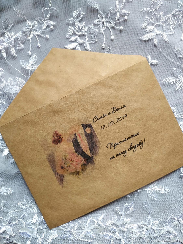 Приглашения: свадебные конверты, Свадебные аксессуары, Ижевск, Фото №1
