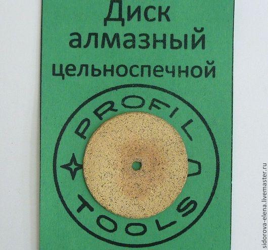 Другие виды рукоделия ручной работы. Ярмарка Мастеров - ручная работа. Купить Диск алмазный спечной малый. Handmade.