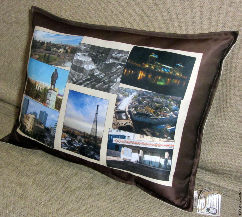 образом приобрести подушка с фотографиями на заказ ульяновск правило, изготовление
