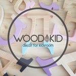 WOODKIDDECOR - Ярмарка Мастеров - ручная работа, handmade