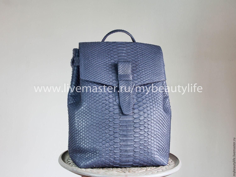 Сумки рюкзаки из кожи demix рюкзаки цена