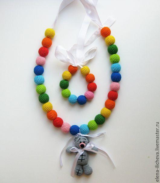 Слингобусы Мишка Тедди на радуге с браслетом