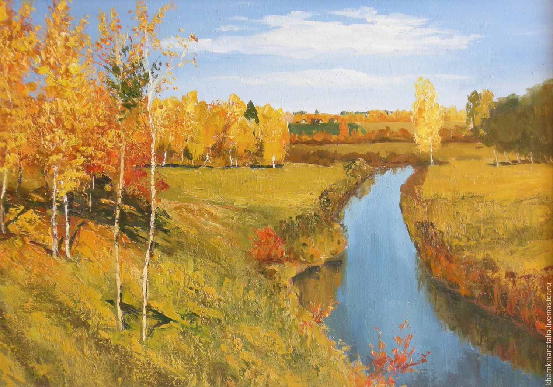 Золотая осень фото картины левитана 4
