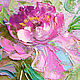 'Waiting for June' - the author's oil painting with peonies. Pictures. Multicolor Gallery. Online shopping on My Livemaster.  Фото №2