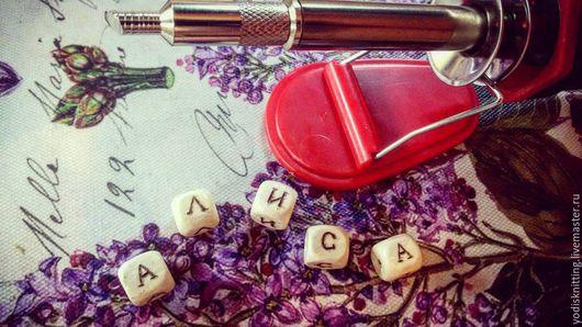 Для украшений ручной работы. Ярмарка Мастеров - ручная работа. Купить Кубики буквы, алфавит, русский, цифры. Handmade. Бежевый