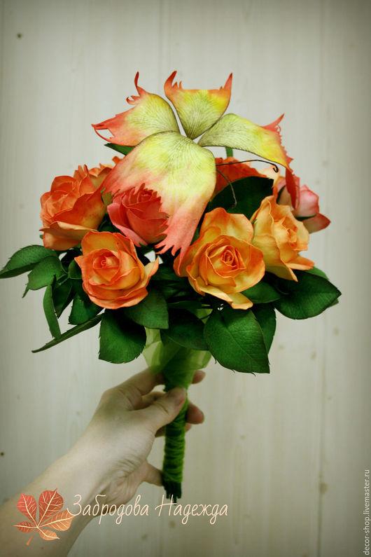"""Свадебные цветы ручной работы. Ярмарка Мастеров - ручная работа. Купить Букет невесты из фоамирана """"Огненные розы"""". Handmade. Рыжий"""