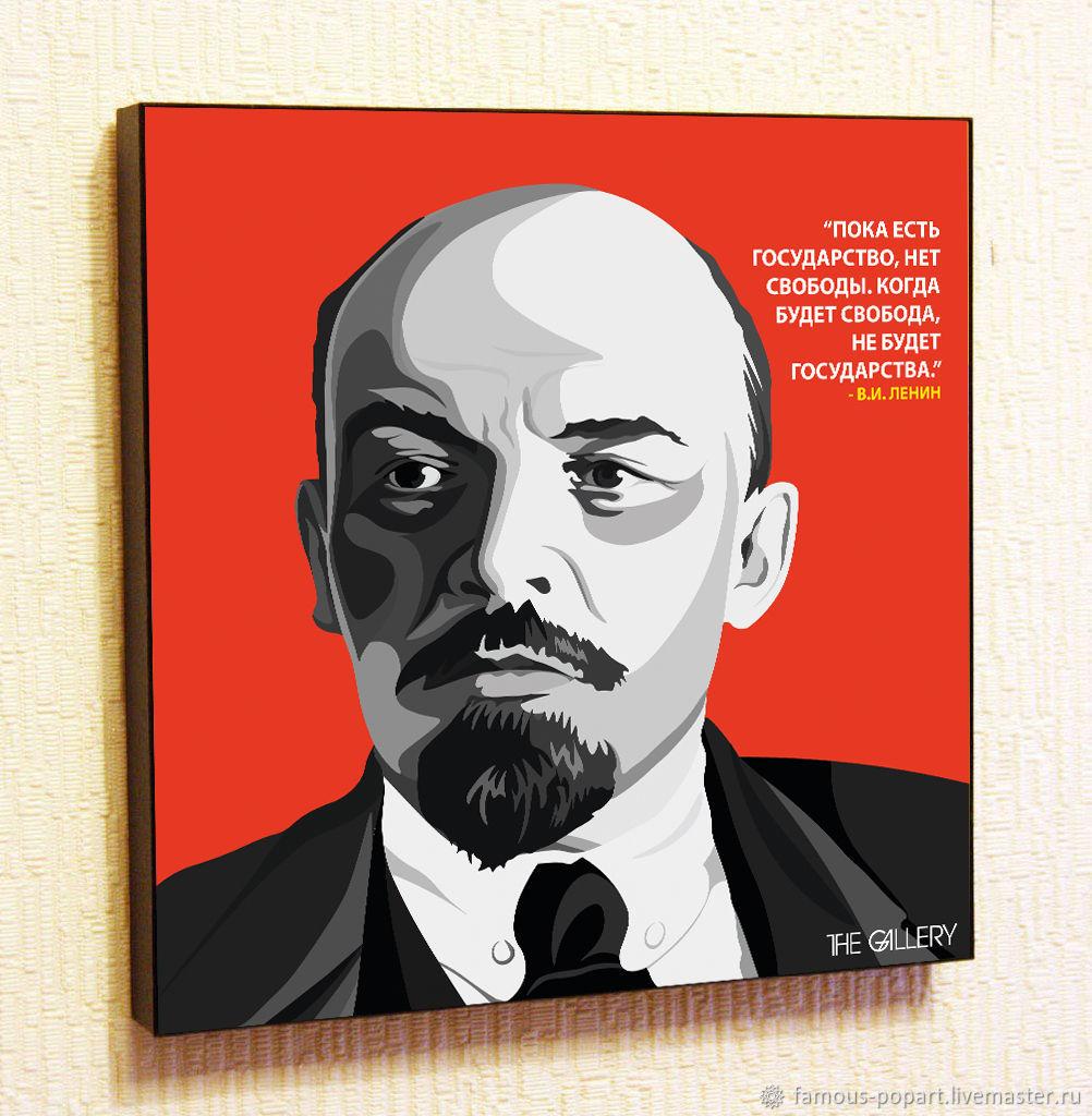 Картина Постер Владимир Ильич Ленин Поп Арт, Фотокартины, Москва,  Фото №1