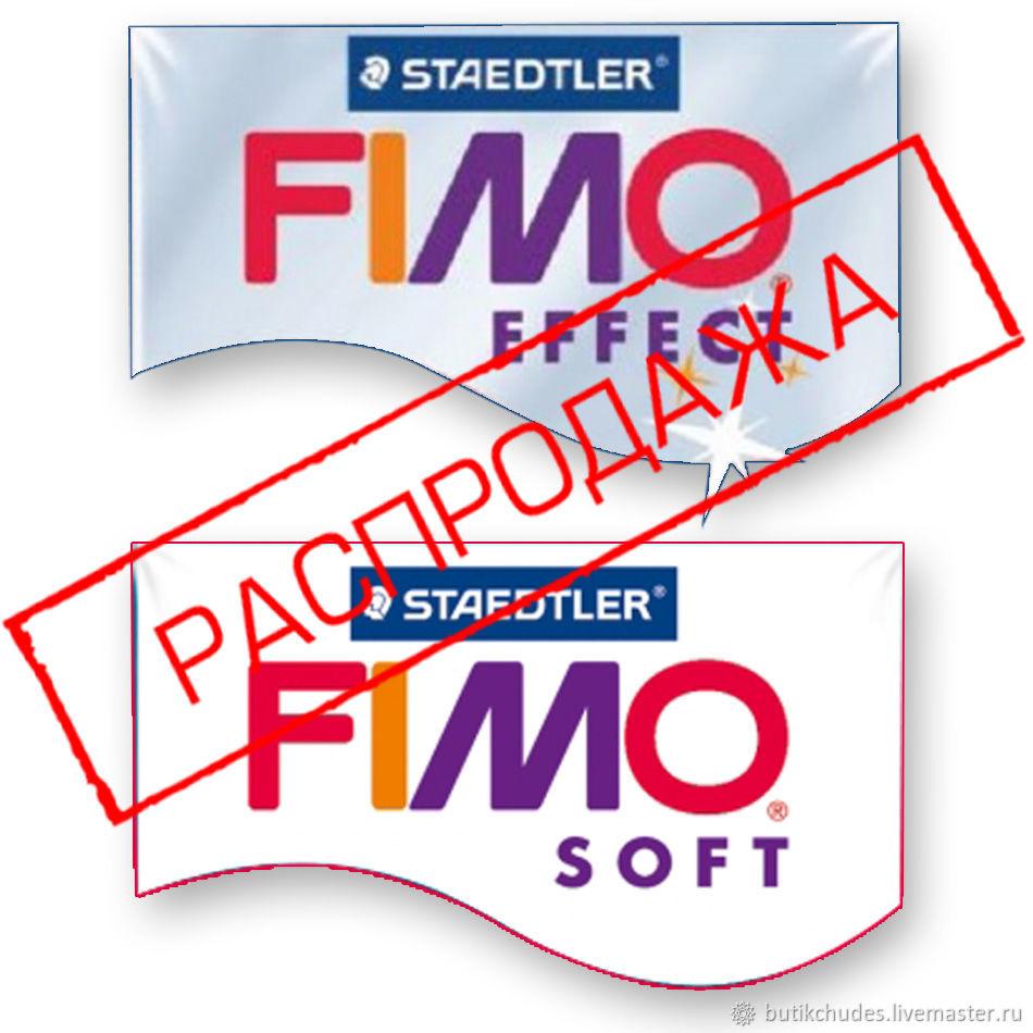 FIMO Effect, Soft полимерная глина 56 гр, Глина, Воронеж,  Фото №1