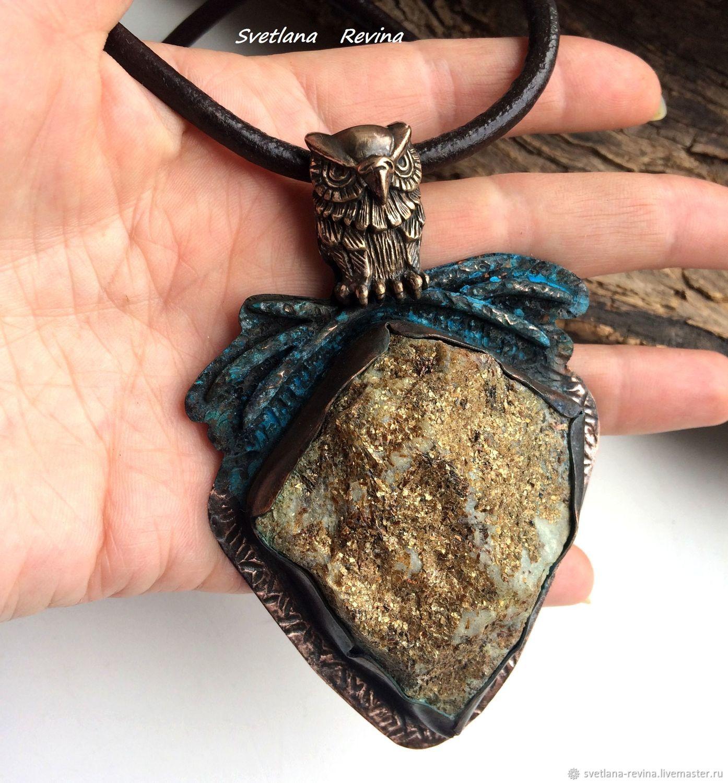 "Кулон ""Совушка"" украшение на шнуре с астрофиллитом, Кулон, Талгар,  Фото №1"