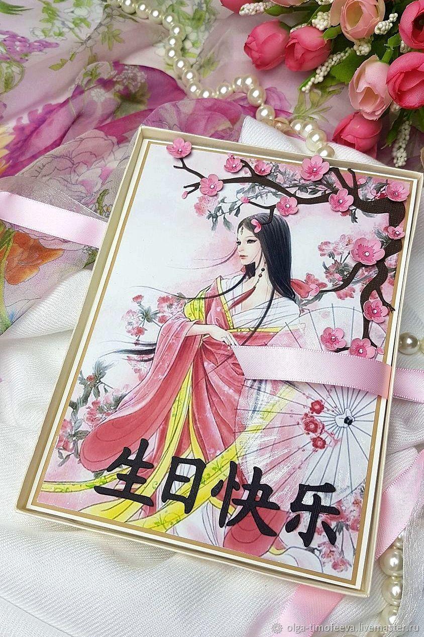 этом метеорологи как сделать открытку в японском стиле пострадавших