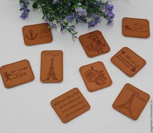 Аппликации, вставки, отделка ручной работы. Ярмарка Мастеров - ручная работа. Купить Нашивки, бирки пришивные кожаные Handmade. Handmade.