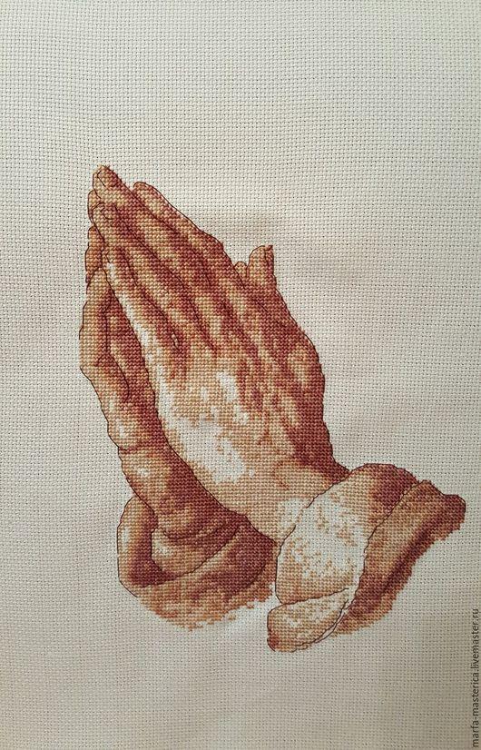 Люди, ручной работы. Ярмарка Мастеров - ручная работа. Купить Руки молящегося. Handmade. Дюрер, руки, руки молящегося, молитва