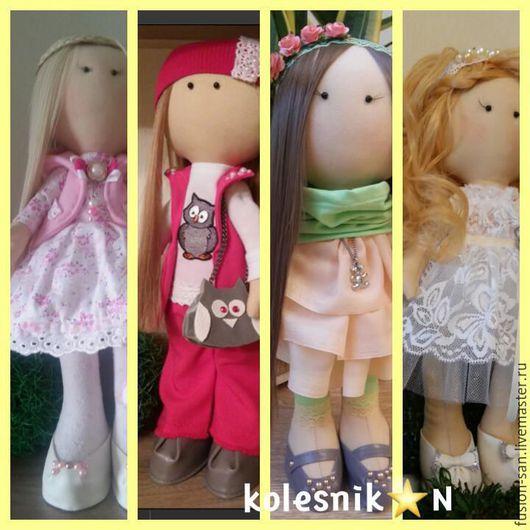 Коллекционные куклы ручной работы. Ярмарка Мастеров - ручная работа. Купить Куклы ручной работы. Handmade. Комбинированный, кукла интерьерная
