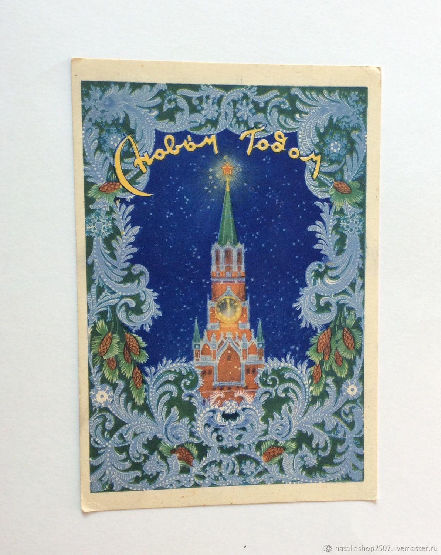 Подруге летием, новогодние открытки 1954 год