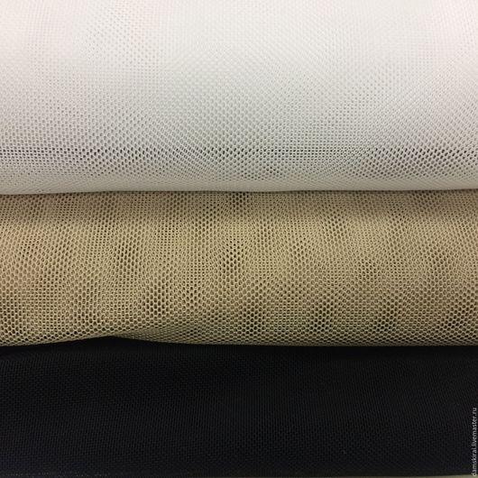 """Шитье ручной работы. Ярмарка Мастеров - ручная работа. Купить Ткань подкладка  стрейч"""" Сетка"""". Handmade. Белый, подкладка"""