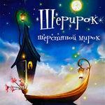 Лена (sherirok) - Ярмарка Мастеров - ручная работа, handmade