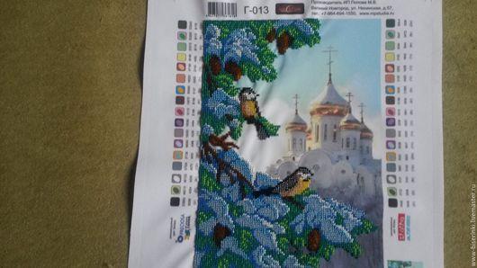 Пейзаж ручной работы. Ярмарка Мастеров - ручная работа. Купить Храм. Handmade. Комбинированный, вышивка ручная, ткань, чешский бисер