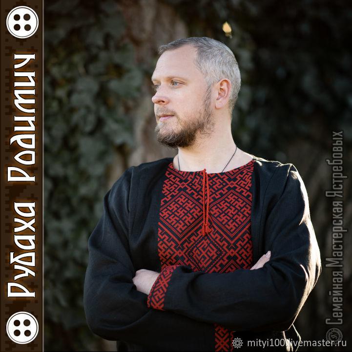 Рубаха Родимич (чёрная), Народные рубахи, Ялта,  Фото №1