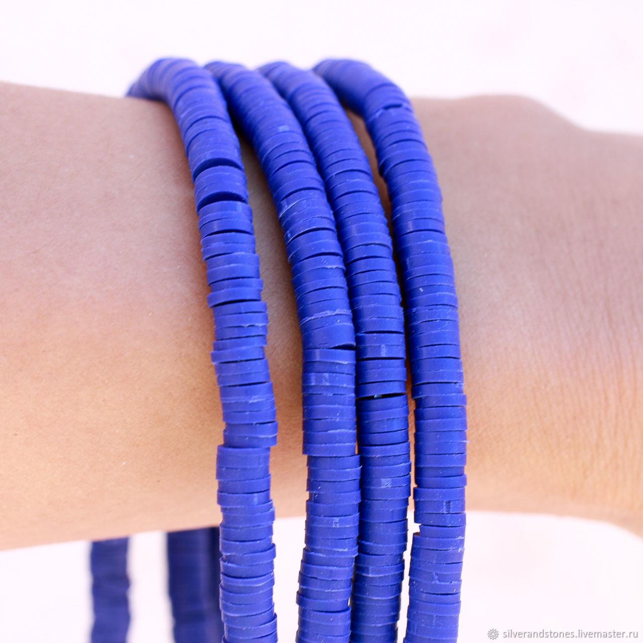 Каучук темно-синий, Бусины, Горячий Ключ,  Фото №1