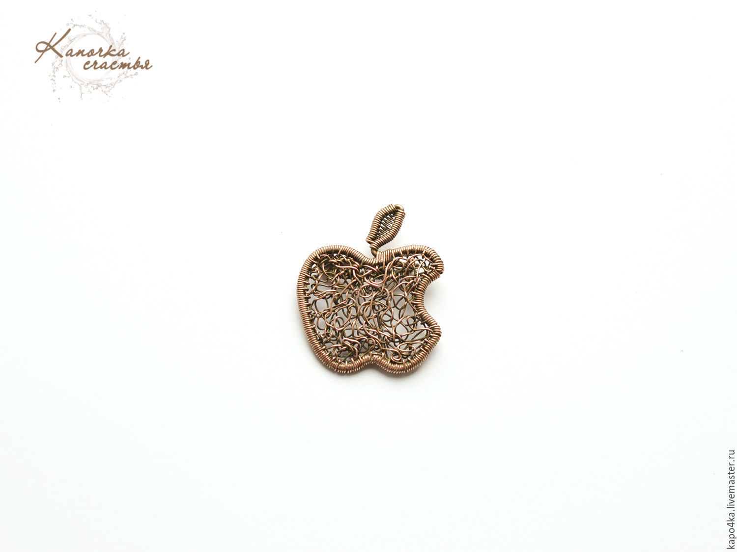 Brooch copper Apple Apple. Buy wire wrap brooch, copper brooch, copper brooch, copper brooch Apple, small brooch, brooch with Apple logo. Designer jewelry handmade.