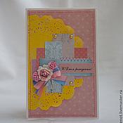 Открытки ручной работы. Ярмарка Мастеров - ручная работа Желто-розово-голубая открытка. Handmade.