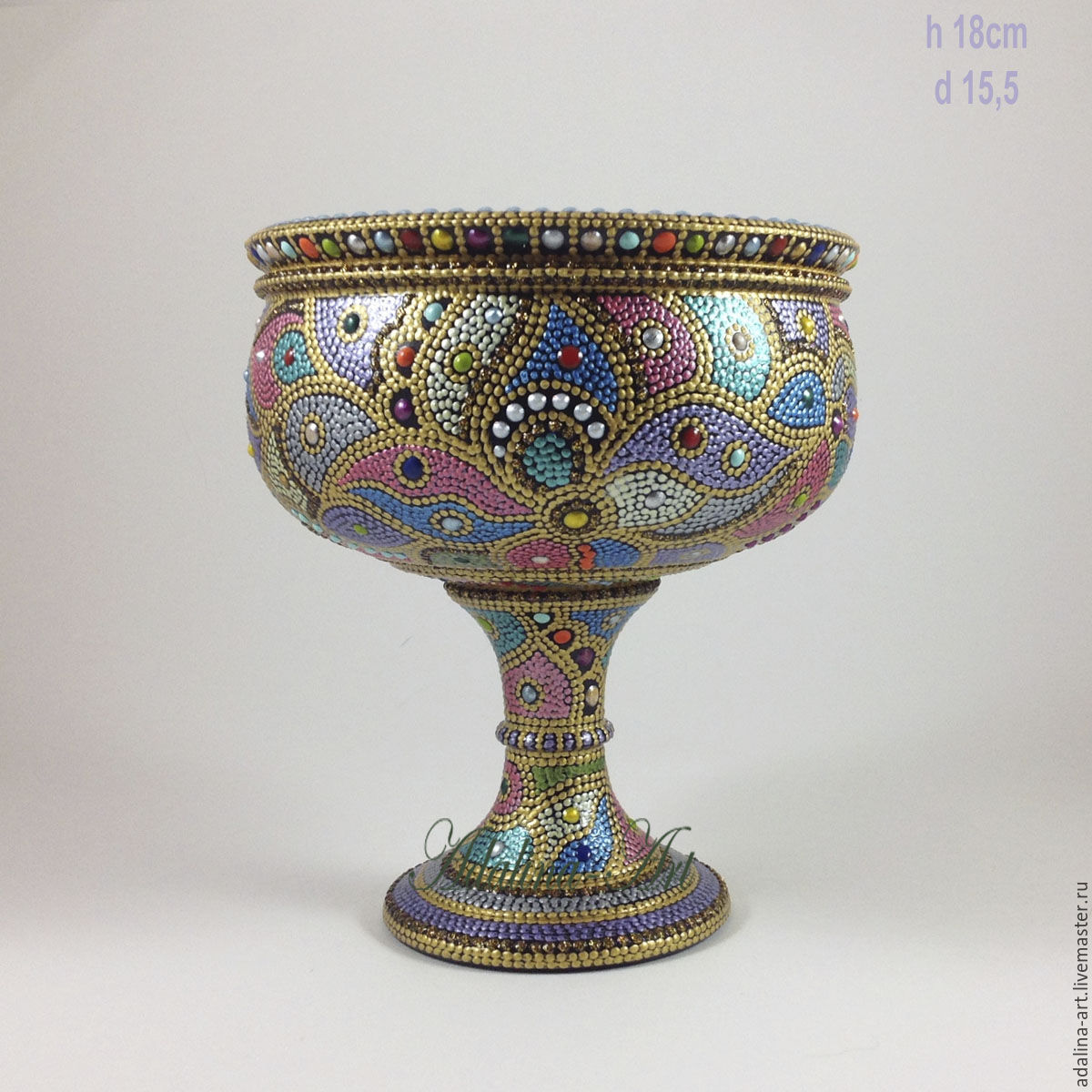Конфетница КАРНАВАЛ В РИО ваза-кубок Точечная роспись