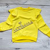 Одежда handmade. Livemaster - original item Sweatshirt Juicy lemon. Handmade.