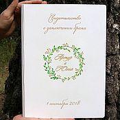 Свадебный салон handmade. Livemaster - original item Folder for the marriage certificate. Handmade.