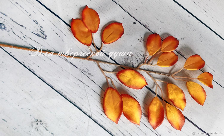 Ветки и листья своими руками фото 495