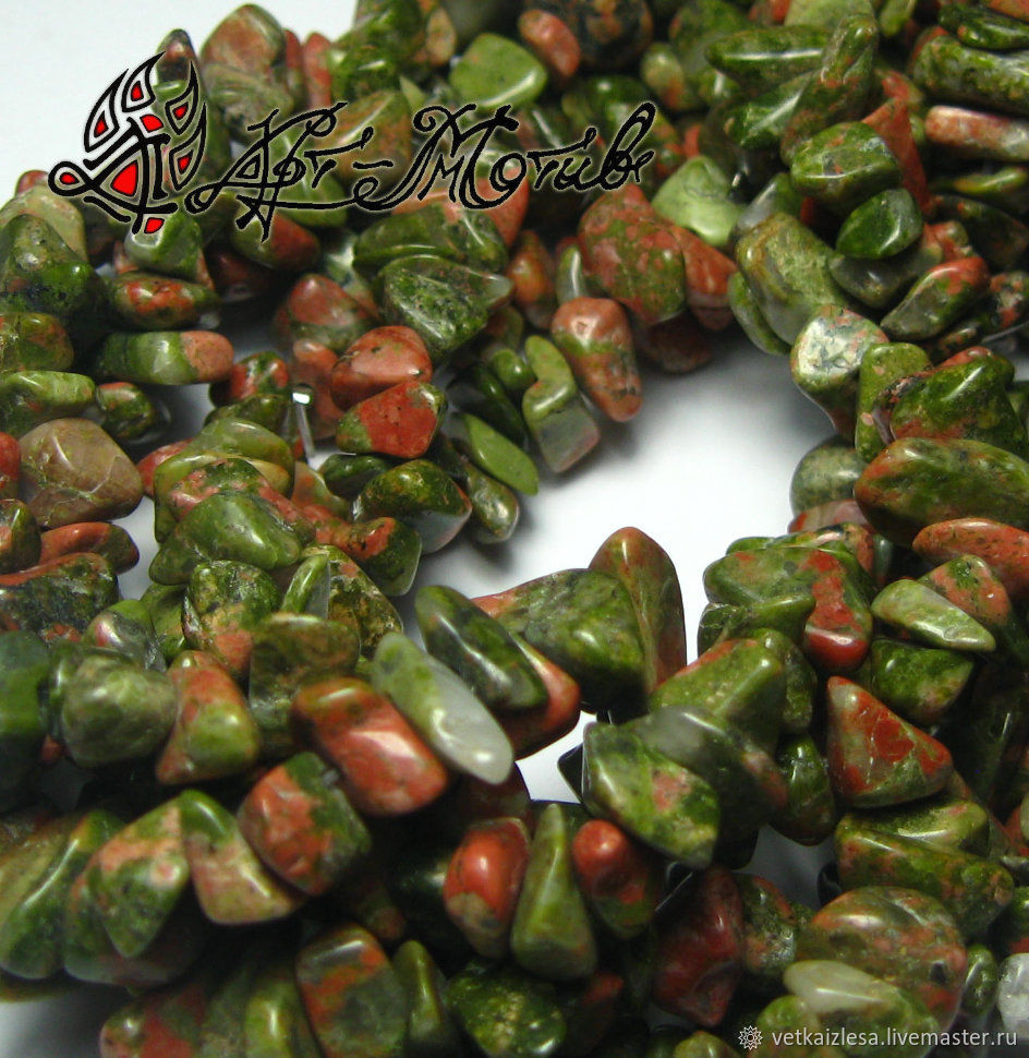 jewelry bead sizes from beads making item round natural stone green loose selling mm hot unakite diy gemstone for csja in women red gem