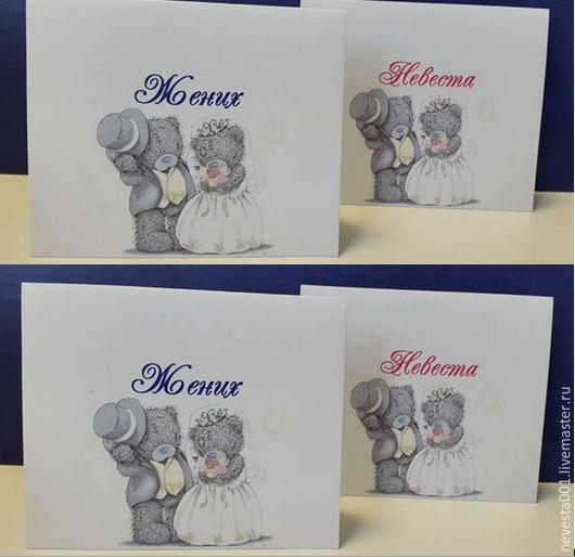 Свадебные аксессуары ручной работы. Ярмарка Мастеров - ручная работа. Купить РАССАДОЧНЫЕ КАРТОЧКИ. Handmade. Разноцветный, рассадка, глянцевая бумага