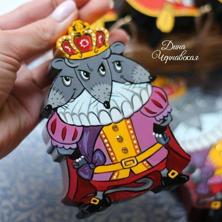смородину картинка крысиного короля для взрослых детей