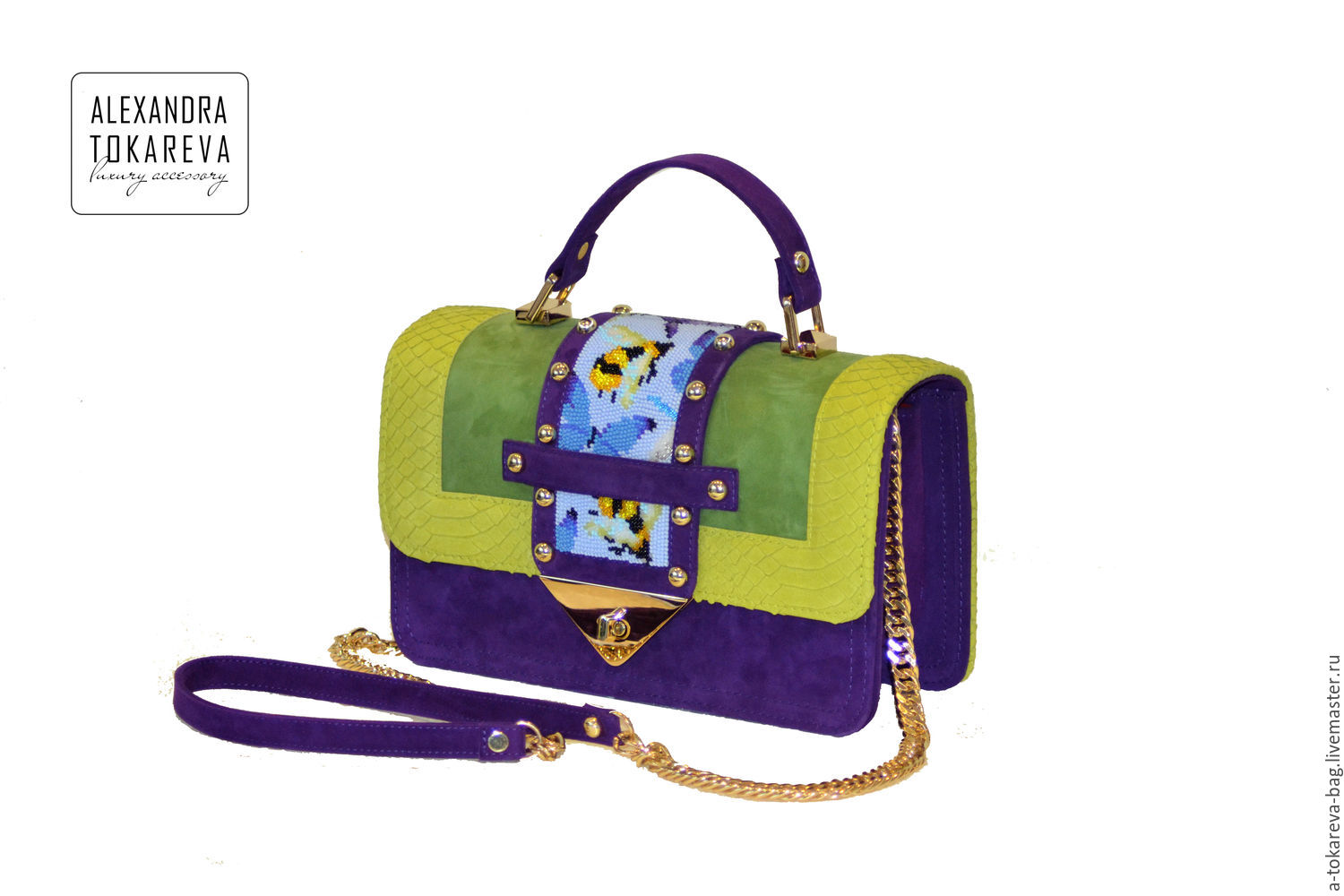 Exclusive bag with a unique bead embroidery summer mood, Classic Bag, Kiev,  Фото №1