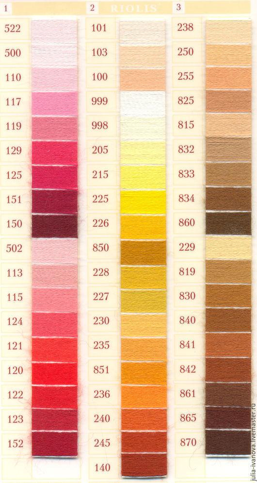 Вышивка ручной работы. Ярмарка Мастеров - ручная работа. Купить Мулине шерсть/акрил 20м. 160 ЦВЕТОВ. Handmade. Разноцветный, для вышивки