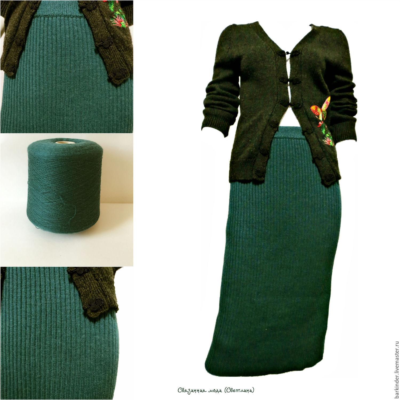 Классика юбки доставка