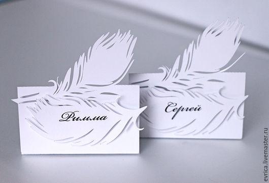 Рассадочные банкетные карточки для свадьбы или любого другого торжества `Перья` рассадочные карточки