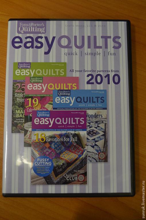 Обучающие материалы ручной работы. Ярмарка Мастеров - ручная работа. Купить Диски с подборкой журнала по пэчворку Easy Quilts за год. Handmade.