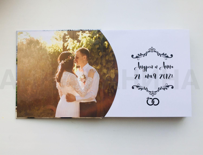 Свадебная фотокнига, Фото, Нижний Новгород,  Фото №1