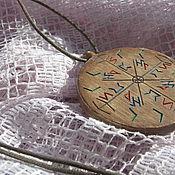 Фен-шуй и эзотерика handmade. Livemaster - original item fire boomerang. Handmade.